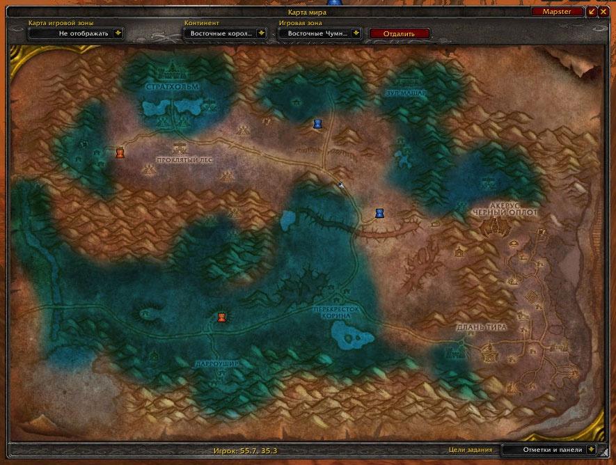 Скачать Карты для Сражений на Warcraft 3